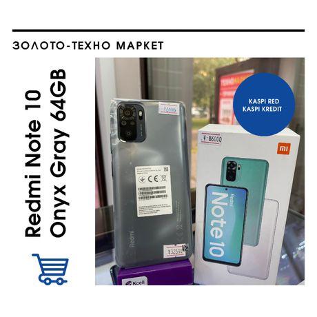 Redmi Note 10 Onyx Gray 64GB