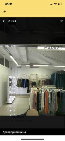 Продается бутик женской одежды