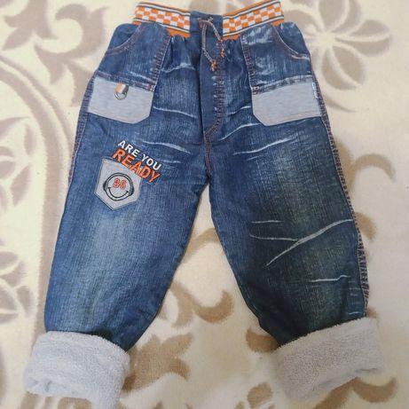 Джинсы штаны теплые на 4,5 до 6 лет в садик удобно