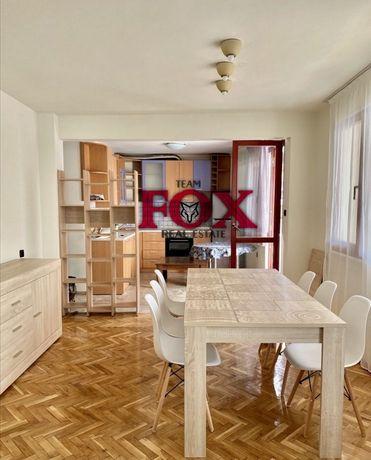 ЧЕТИРИСТАЕН апартамент - Център