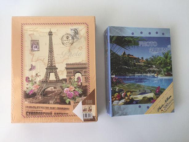 Два фотоальбома новые за 1500 тенге