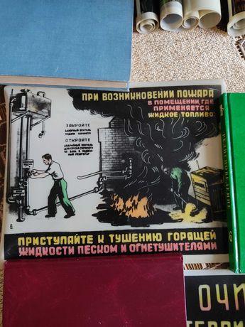Плакаты ламинированные по ППБ