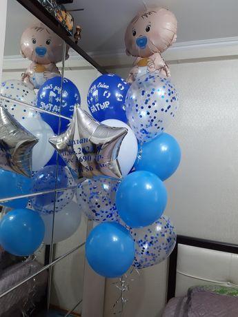 Гелиевые воздушные шары