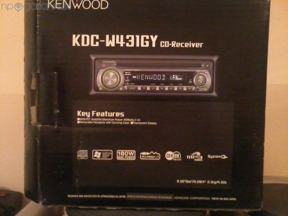 CD Kenwood