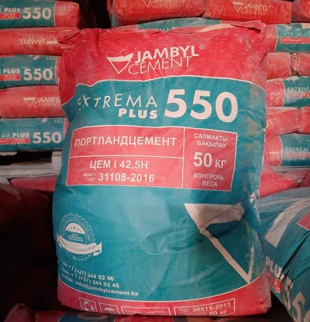 Цемент М-500 = 550   Джамбул от 1650 тг, балласт, отсев песок газоблок