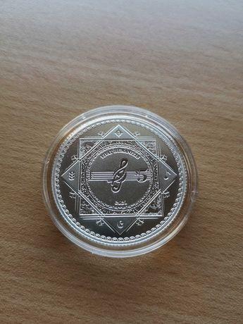 Сребърна монета - Vivat Humanitas, 2021