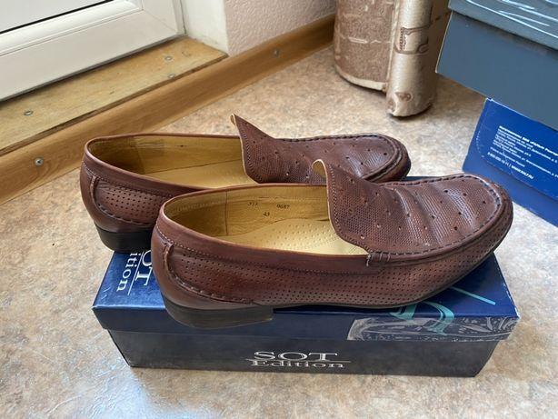 Мужская обувь б/у 43-43,5 размер.