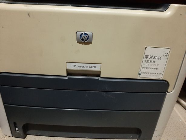 Принтер HP LaserJet 1320 в отличном состоянии работы. Выносливый принт