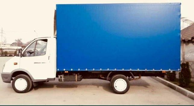 Газель недорого грузоперевозка перевозка грузчик по часам 2000. Груз