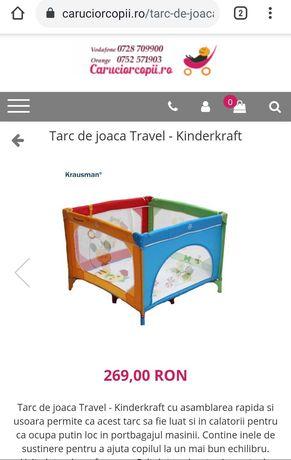Țarc Kinderkraft