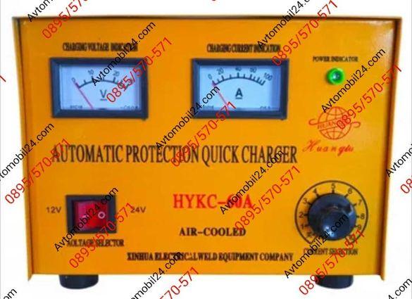 Зарядно за акумулатор 60А - 2167