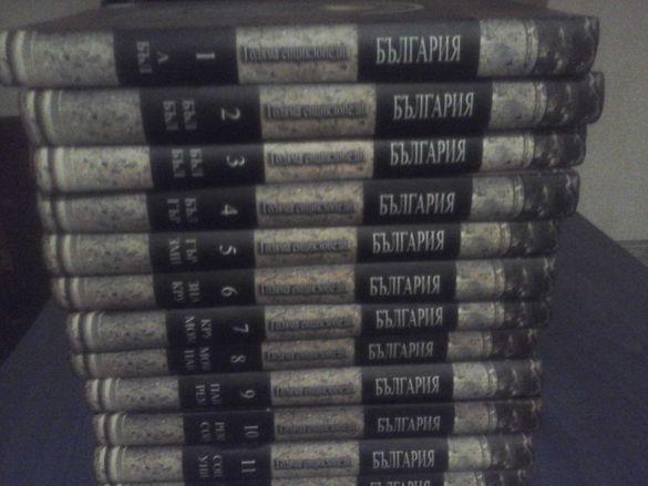 Всички томове Енциклопедия за България