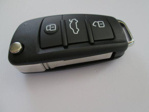 Автомобилен ключ с 3 бутона за Audi (A6/Q7) комплект (868 MHz)!