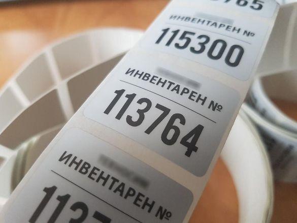 Изработване на стикери/етикети