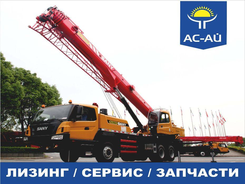 Автокран SANY STC250 - В НАЛИЧИИ 25тн Алматы - сурет 1