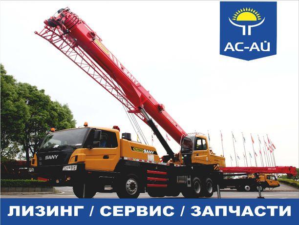 Автокран SANY STC250 - В НАЛИЧИИ 25тн