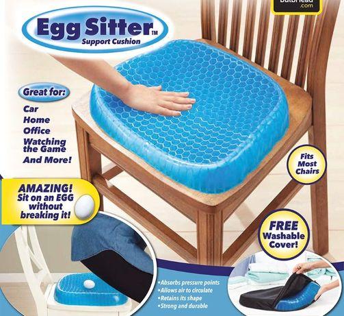 Силиконова ортопедична гел възглавница - EggSitter за стойка подарък