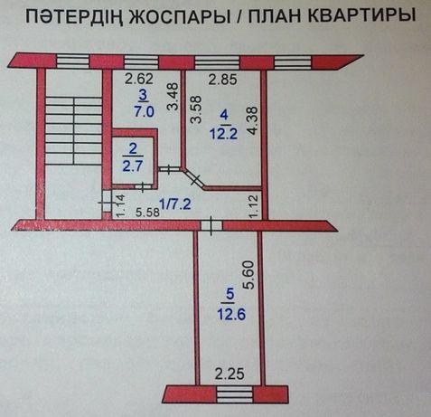 обмен 2-х комнатной квартиры на 3-х комнатную квартиру