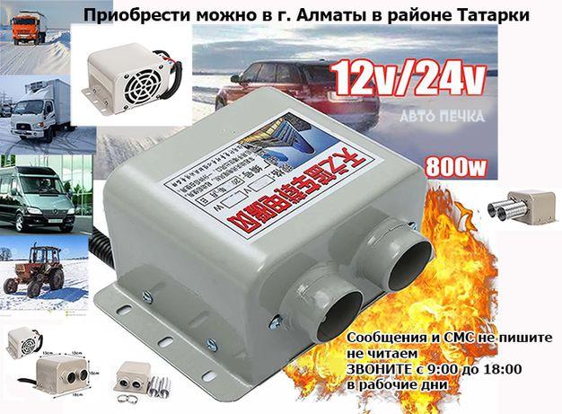 печка обогреватель электро-фен 12/24v на автомобиль и для другого