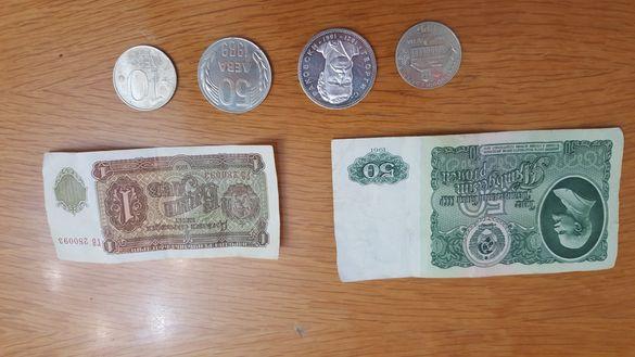 Стари ценни монети