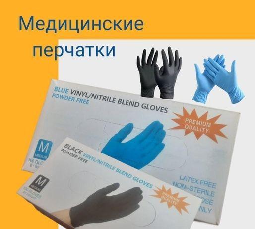 Медицинские перчатки перчатки для поваров. Резиновые перчатки.
