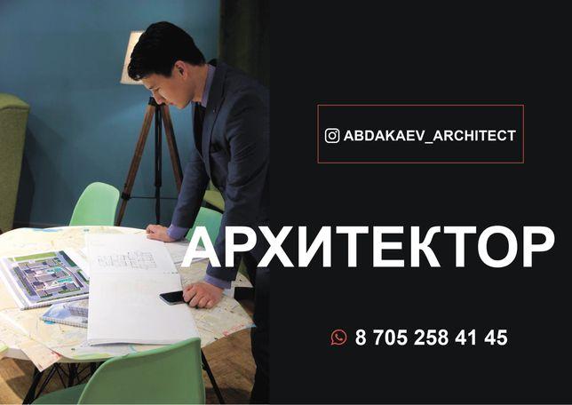 Архитектор | Эскизный проект | Дизайн интерьера | 3D модель