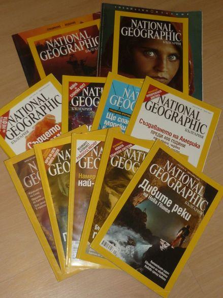 Списание Нешънъл Джиографик National Geographic