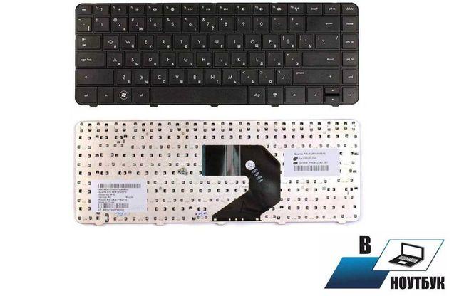 Клавиатура для ноутбука HP Pavilion G4-1000 G6-1000 CQ43 CQ57 и др.