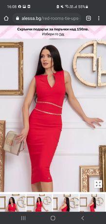 ALESSA Red Rooms & Tie-Ups Bodycon Рокля С Подвижен Колан