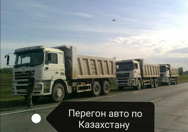 Авто по Казахстану