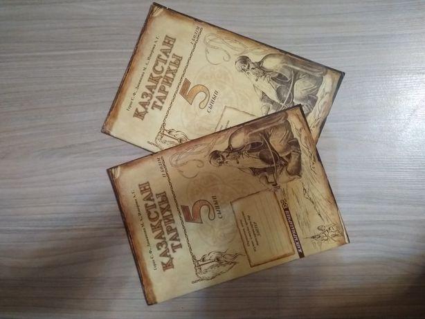Продам рабочие тетради по истории Казахстана (2ч)