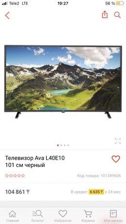 Продам Новый LED телевизор AVA диагональ101см