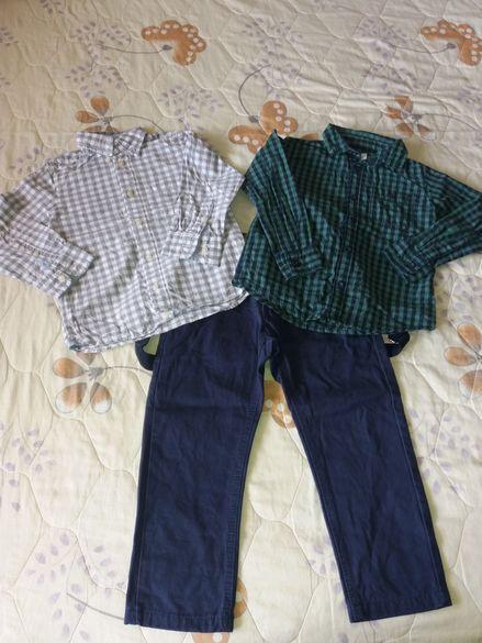 Две ризи и понталон с тиранти