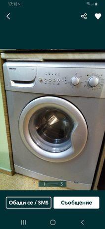 Части за пералня ВЕКО