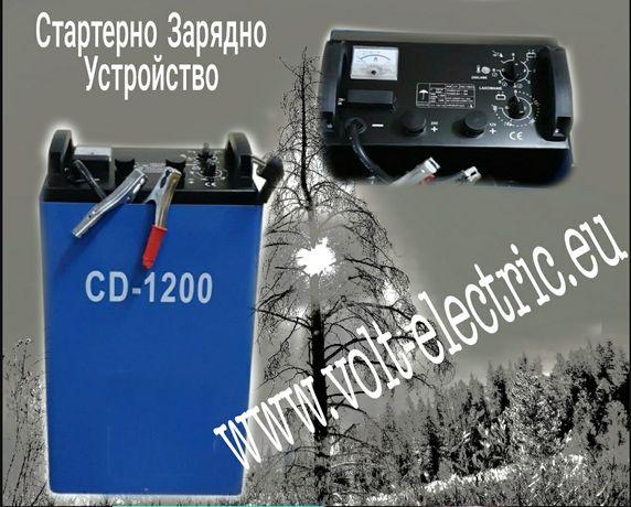 Професионално Стартерно Зарядно Устройство CD-1200А