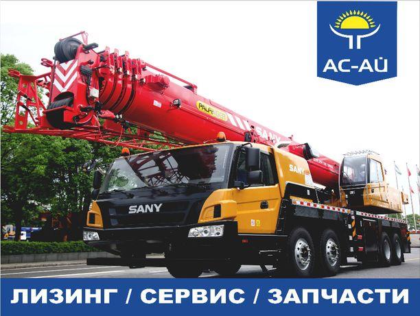 Автокран SANY STC500 - В НАЛИЧИИ 50тн