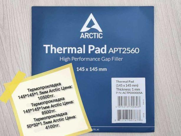 Термопрокладка ARCTIC Thermal Pad Original