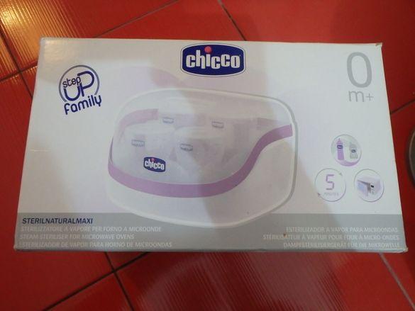 Стерилизатор за микровълнова фурна Chicco N0704