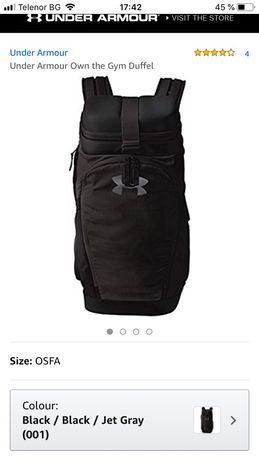 Under amour unisex's own the gym duffel black jet gray
