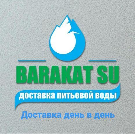 Доставка питьевой воды в офисы и в дом доставка день в день