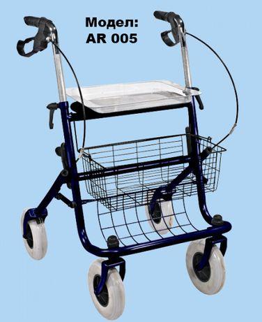 Ролатор с колекца и спирачки AR-004 AR-005 AR-006