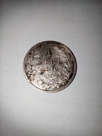 Монета един лев 1910 година