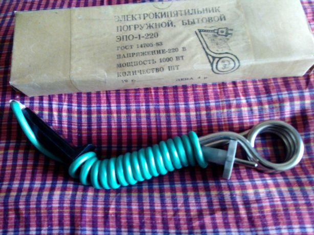 Электрокипятильник погружной, бытовой , новый, производство Россия