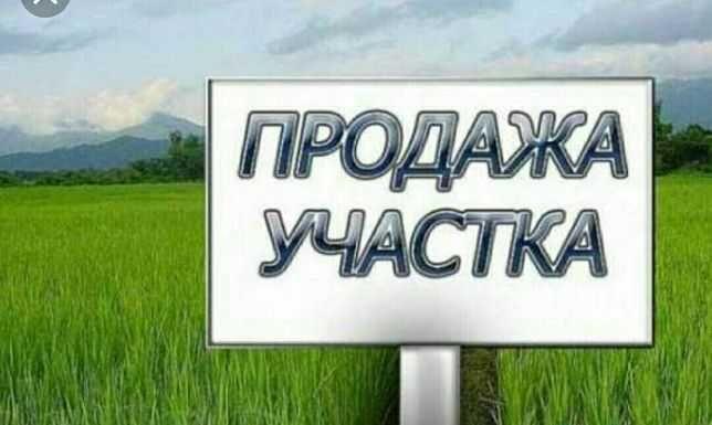 Продам участок район Ст.Аэропорт возле Кызылжарская почти вдолл трассы