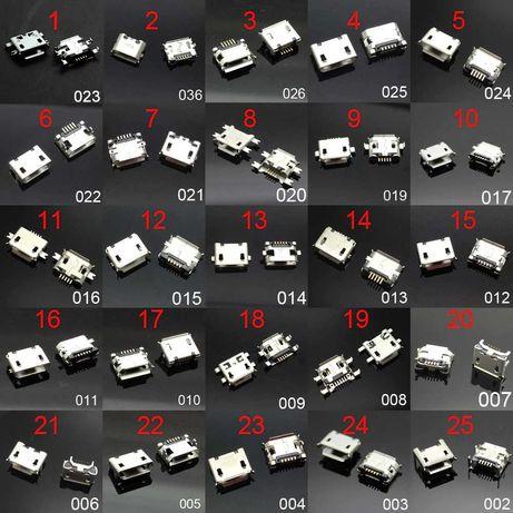 Micro usb распространенный зарядный порт.
