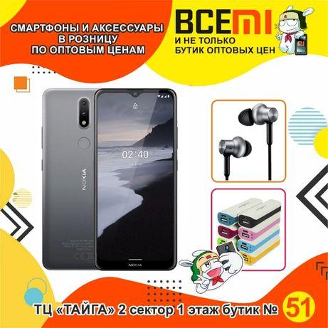 """ВСЕMi Nokia 2.4 32/64 (ТЦ """"ТАЙГА"""", 1 этаж, 2 крыльцо, Бутик 51)"""