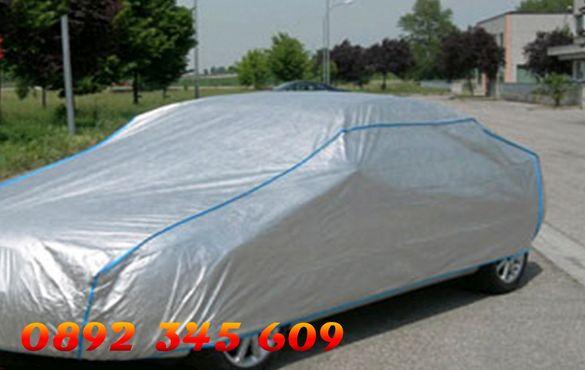 Покривала за кола - БРЕЗЕНТ за автомобил, колело/мотор различни разме