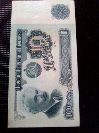 стари банкноти от 1974г. до 1996г. приемам оферти