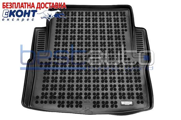 Гумена стелка за багажник за BMW F30 / БМВ Ф30 седан (след 2012)