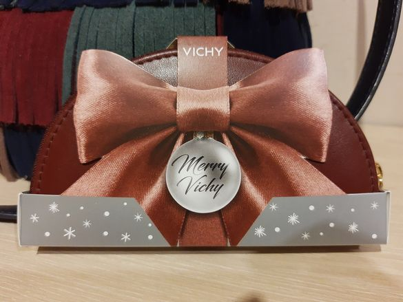 Малък подарък Vichy